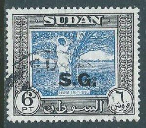 Sudan, Sc #O56, 6pi Used