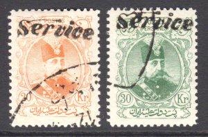 IRAN O18-O19 CDS VF SOUND $130 SCV