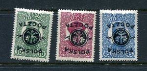 Poland 1918 Lublin issue Inverted Overprint Sc 27-29 MNH/MH  7798