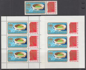 Hungary Sc 2366 MNH. 1975 issue for 1980 Moscow Olympics, cplt set incl S/S-s