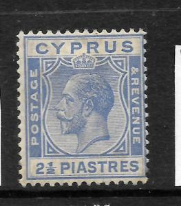 CYPRUS 1925  2 1/2pi   KGV    MH     SG 122