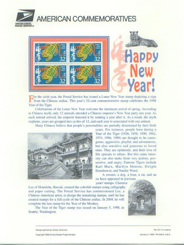 Year of the Tiger, Set 4  (USCP3179)