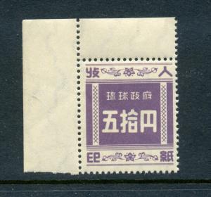 Ryukyu Islands Scott R5 Revenue Mint Corner Margin NH Stamp  (Stock RY R5-5)