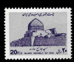IRAN Scott 2299 MNH** stamp from 1987-92 set