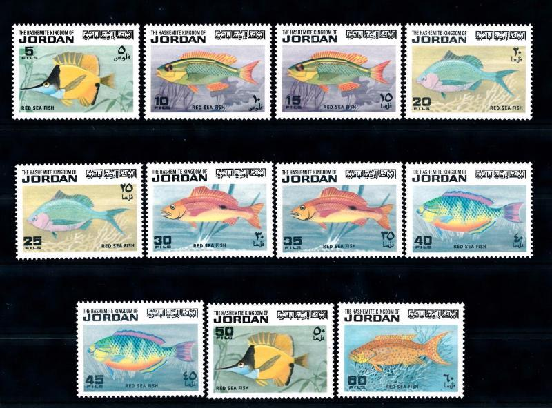 [47969] Jordan 1974 Marine life Fish 11 Values MNH
