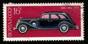 Car (T-8990)