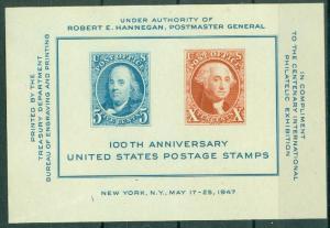 USA - Scott 948 MNH (SP)