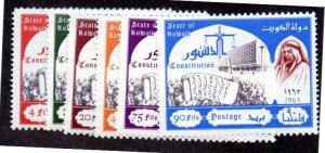 KUWAIT 208-213 MNH SCV $7.25 BIN $4.35 CONSTITUTION