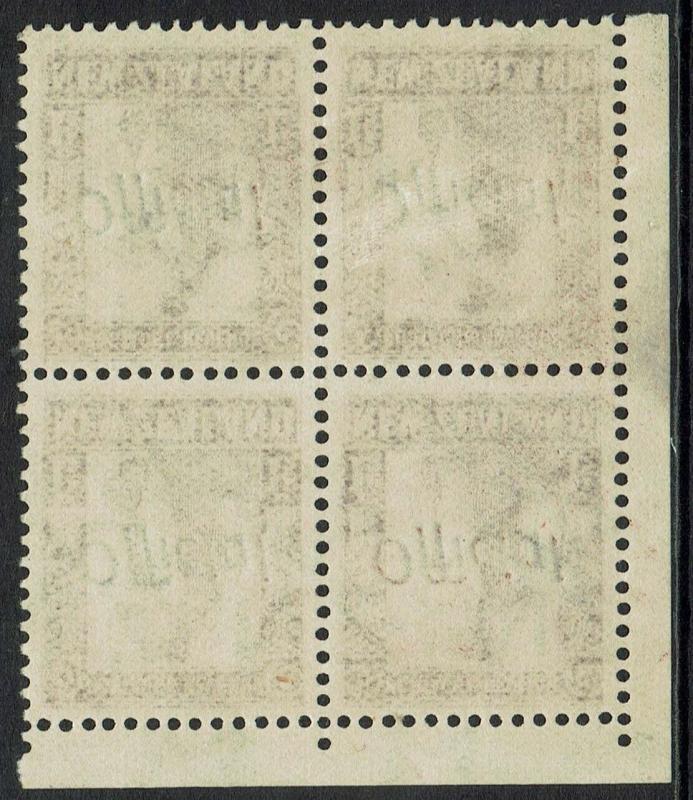 NEW ZEALAND 1936 OFFICIAL 11/2D MNH ** BLOCK WMK MULTI STAR NZ PERF 14 X 13.5