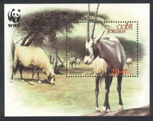 Jordan WWF Arabian Oryx Miniature Sheet SG#MS2092 MI#Block 109 CV£10+