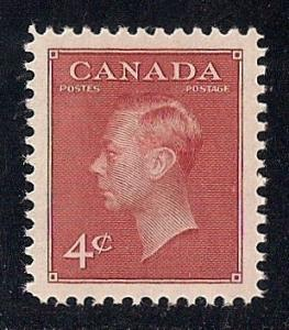 Canada #287 4 cent King George 6 Stamp Mint OG NH EGRADED SUPERB 100 XXF