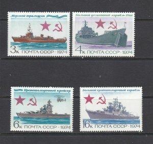 RUSSIA - 1974 SOVIET WARSHIPS - SCOTT 4223 TO 4226 - MNH