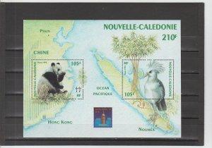 New Caledonia  Scott#  688  MNH  Sheet of 2  (1994 Hong Kong '94)