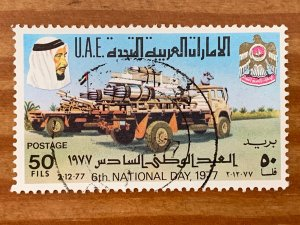 United Arab Emirates: Rare 1977 withdrawn 50f National Day. Michel 96