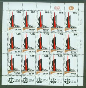 Israel, 600, MNH, Memorial Day For the Fallen Soldier, 1976, Full Sheets