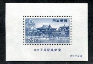Japan 519a MNH Souvenir Sheet