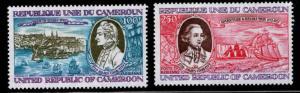 Cameroun Scott C271-C272 MNH* 1978 Cook Expedition set