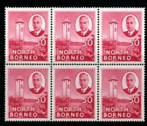 NORTH BORNEO SG366a 1952 50c ROSE-CARMINE(JESSELTON) MNH BLOCK OF 6