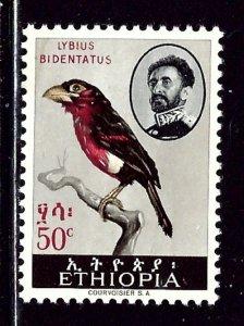 Ethiopia 389 MLH 1962 Bird    (ap2454)