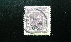 India-Cochin #4A used e206 9671