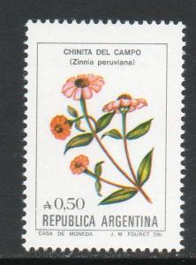 Argentina #1523  Mint NH cv$.80 E957