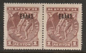 Crete 1908 Sc 85 var pair MH* right with overprint variety