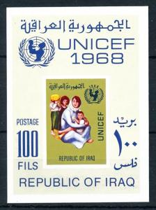 [91206] Iraq Irak 1968 UNICEF Imperf. Sheet MNH