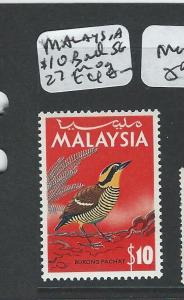 MALAYA MALAYSIA  (P1108B) BIRD $10.00 SG27  MOG