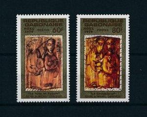 [104720] Gabon 1979 Christmas Weihnachten art wood carvings  MNH