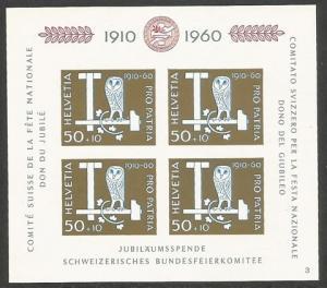 SWITZERLAND B297 SS 1960 [D3]