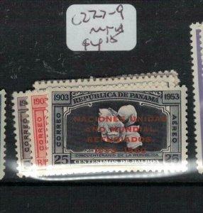 Panama SC 227-9 MNH (8ext)
