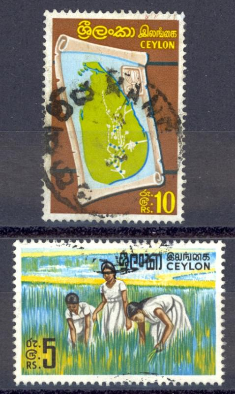 Ceylon Sc# 379A-379B Used 1969 Girls in Rice Field & Map