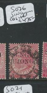 MALAYA SUNGEI UJONG (P0610B) 2C QV  SG 26 SINGAPORE SON CDS VFU  RARE