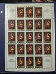Russia 5233 XFNH complete sheet with labels, CV $75