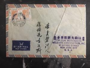 1950 Hong Kong Cover To New York USA Welfare Association