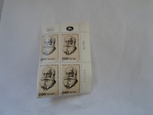 ISRAEL STAMPS  BLOCK OF 4 STAMPS MNH CON. # 7