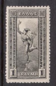 Greece #175 VF Mint
