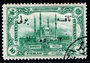 Turkey Stamp  1914 POSTAGE DUE OVPT & SURCHARGED  2/10PA GREEN USED $25