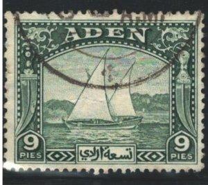 Aden Sc#2 Used