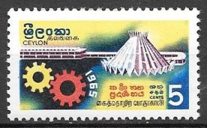 Ceylon 1964 Industrial Exibition, mint never hinged