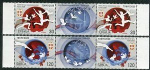 1640 - SERBIA 2021 - Summer Olympic Games - Tokyo 2020 - MNH Middle Row