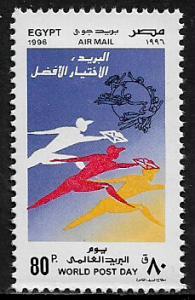 Egypt #C217 MNH Stamp - World Post Day