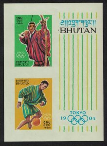 Bhutan Football Archery Olympic Games Tokyo MS Imperforated SG#MS33a MI#Block 1B