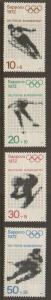 Germany #B472-5 Mint No Gum