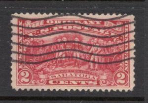 US#644 Carmine Rose - Used