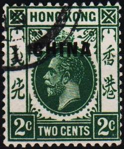 Hong Kong(P.O.in China). 1917 2c S.G.2  Fine Used