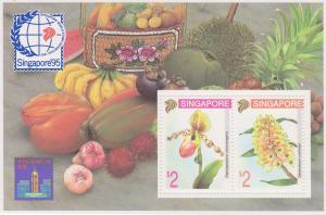 Singapore - 1994 Singapore 95 Flowers Souvenir Sheet VF-NH