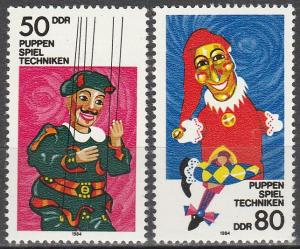 DDR #2414-5  MNH   (S6890)