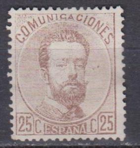 Spain #184 Fine Unused CV $90.00 (B5030)