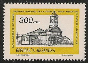 Argentina #1171 VF MNH - 1977 300p Chapel of Rio Grande
